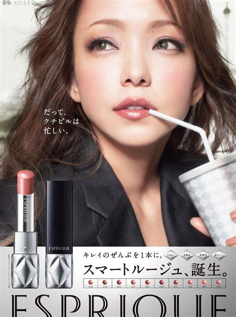 namie amuro x kose 39 best images about shuqi on pinterest beijing cover