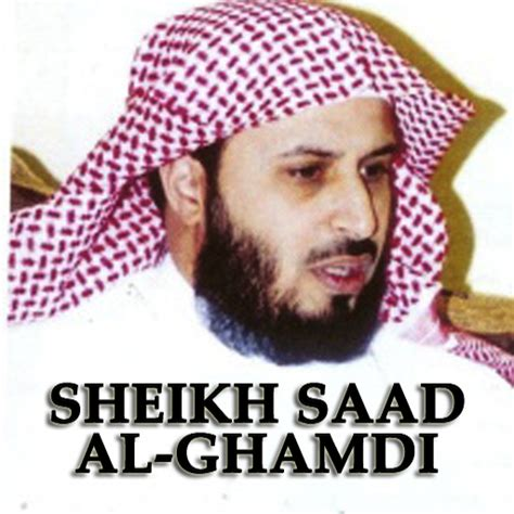 download mp3 ayat kursi saad al ghamdi download mp3 saad al ghamdi full kumpulan informasi terbaru