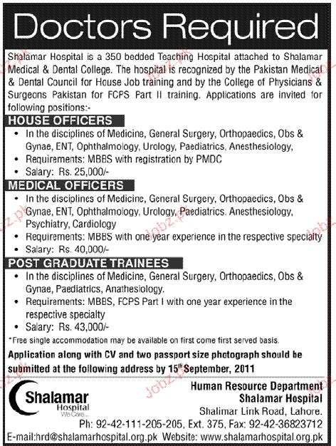 house officer house officer medical officer job opportunity 2018 jobs pakistan jobz pk