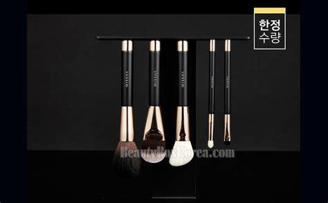 Espoir Pro Brush Easel box korea missha standing magnetic brush set