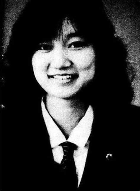 Junko furuta | Wiki Creepypasta | Fandom powered by Wikia