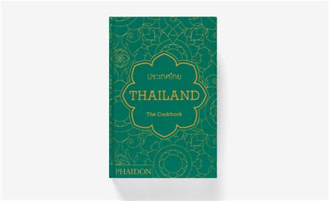 thailand the cookbook thailand the cookbook by jean pierre gabriel catch of the week