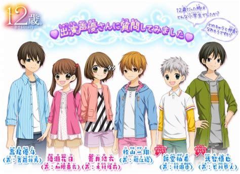 X2 Diary 12 恋愛アドベンチャー 12歳 恋する diary が本日発売 加隈亜衣さんをはじめとした出演声優陣のコメントを公開 4gamer net