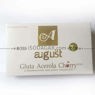 Gluta August gluta august acerola cherry suplemen pemutih tubuh