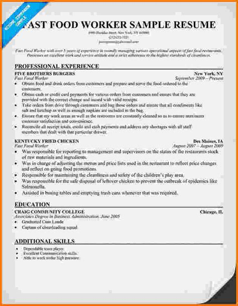 food preparation and serving related resume samples
