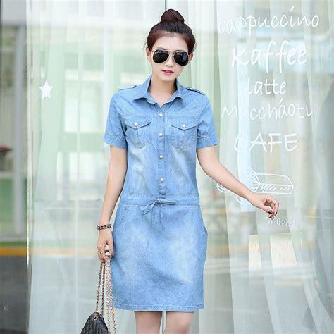 Promo Korean Style Bodycon Dress Quinn 2015 new korean style fashion summer turn collar dress bodycon vintaget mini