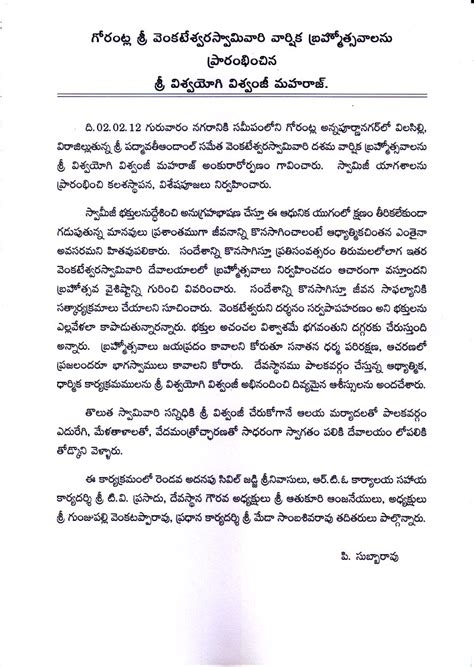 Appraisal Letter Meaning In Telugu cover letter meaning in telugu cover letter templates