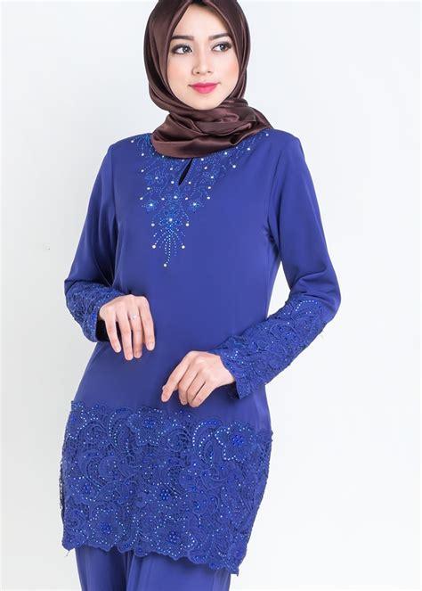 Baju Kurung Moden Electric Blue baju kurung moden prada lace qalisya royal blue