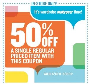 old navy 50 off any one item today only 10 5 13 w old navy 50 off any one item printable coupon