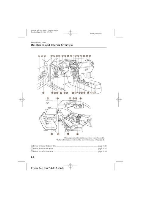 car repair manuals download 2007 mazda mazda6 regenerative braking 2007 mazda 6 owners manual