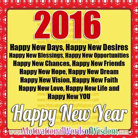 new year words 2016 12 best images about prayers for 2016 on