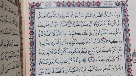 Al Quran Utsmani Hardcover Size 10 Cm X 14 Cm al quran darussalam hc xl jual quran murah