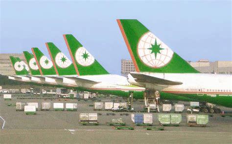 air destinations