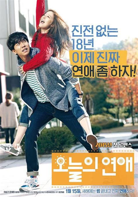 lee seung gi poster lee seung gi and moon chae won deliver a love forecast