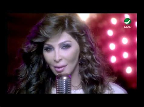 download elissa songs download 2pac elissa arabic remix ahla donia mp4
