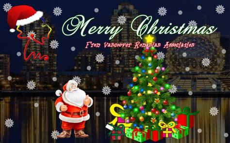 merry christmas vancouver romanian association