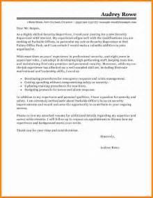 Cover Letter Format For Enforcement 4 Enforcement Cover Letter Ledger Paper