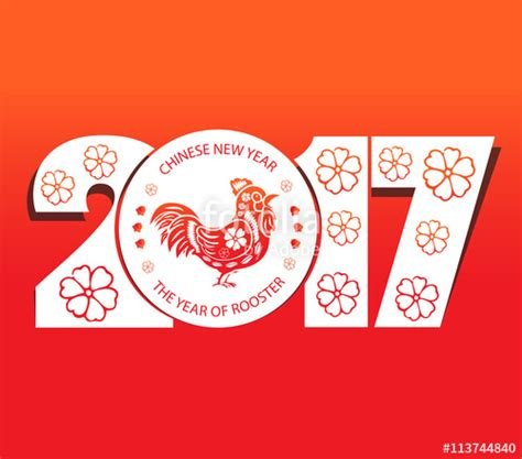 new year 2017 year of the 35 beautiful new year 2017 greeting pictures