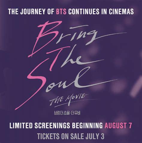 bts bring  soul   release date bts members