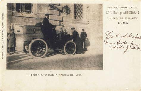 ufficio per l impiego ostia parte prima l evoluzione della posta accademia