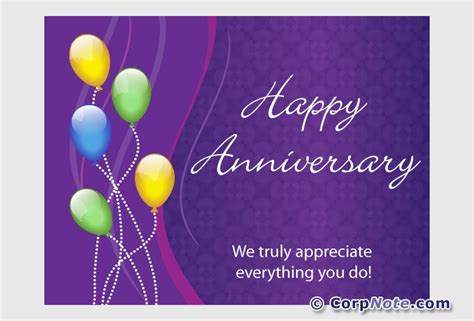 work anniversary card template employee recognition ecards great anniversary and