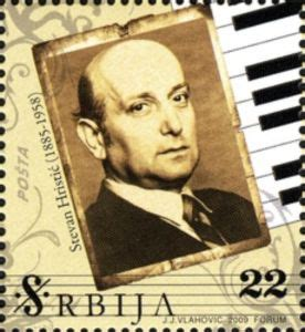 serbian music classical st stevan hristic serbia great personalities of