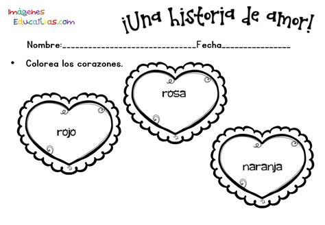 imagenes educativas san valentin fichas san valent 237 n 14 febrero 1 imagenes educativas