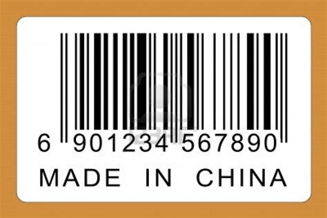 built in china china thinglink