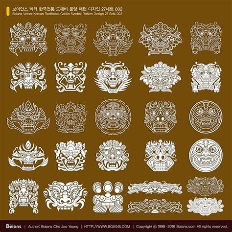 Korea Best Seller Rings Multielement Decorated Simple Design6pcs 618 best images about ornaments on royalty