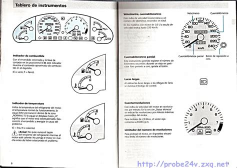 car repair manuals download 1997 ford probe security system ford escape 2006 parts user user manuals user manuals