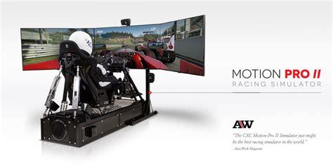 best f1 simulator faq cxc simulations professional racing simulator