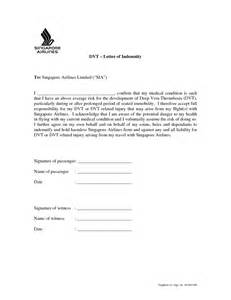 indemnity form template indemnity template school sport indemnity form template