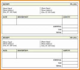Receipt Blank Template 8 Blank Receipt Expense Report