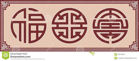 chinese design elements vector set of oriental chinese design elements royalty free stock