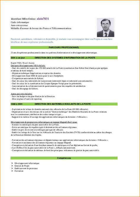 15 exemple cv 233 tudiant sans exp 233 rience professionnelle