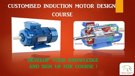 induction motor design software induction motor design software free 28 images 3 phase induction motor design software 28