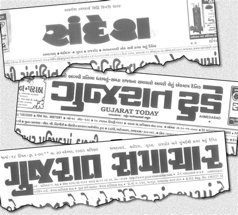 Newspaper Report Writing On Earthquake In Gujarat by Partisan Of The Media Gujarat 2002 Sabrangindia