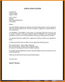 Request Letter Format For Phd Guide Motivation Letter Phd Application Sle
