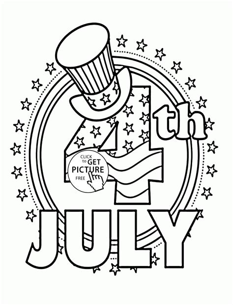 july 4th coloring pages printable free happy 4th of july coloring page for kids coloring pages