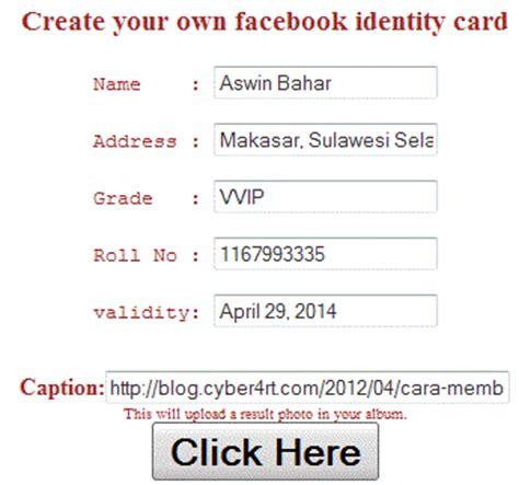 cara membuat id card untuk facebook cara membuat id card facebook blog alldy screamozersz