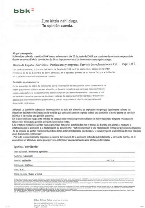 recopilatorio de reclamaciones y sus soluciones 8 14