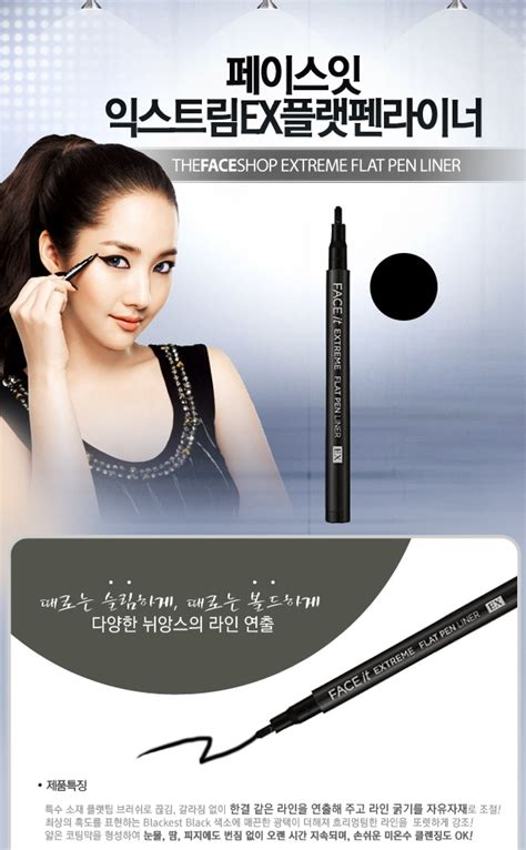 Eyeliner Liquid Vologn Made In Korea make up madeinkorea