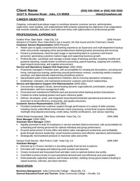 2019 Customer Service Resume Fillable Printable Pdf Forms Handypdf Resume Template Service