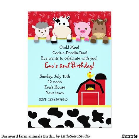 Barnyard Farm Animals Birthday Party Invitations 5 Quot X 7 Quot Invitation Card Farm Barnyard Theme Farm Animal Invitation Templates Free