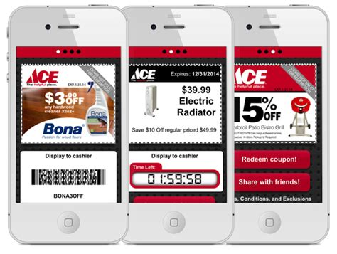 mobile coupons digital experience platform mobile coupons