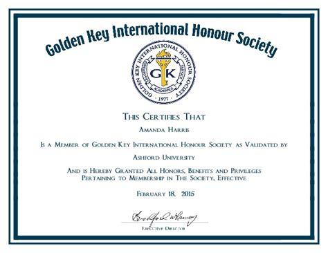 exle certification letter for honor student golden key international honor society certificate