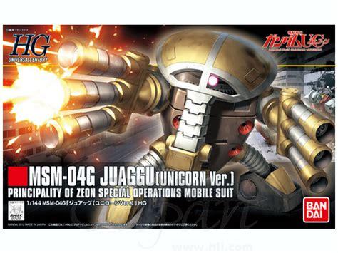 Hguc Msm 04g Juaggu Unicorn Ver 1 144 hguc msm 04g juaggu unicorn ver by bandai hobbylink japan