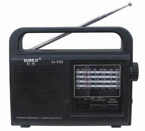 Lu Emergency Portable portable radio impact events awareness