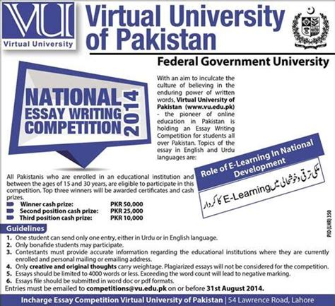 Essay Competition 2014 Pakistan by National Essay Writing Competition 2014 Education In Pakistan Brings