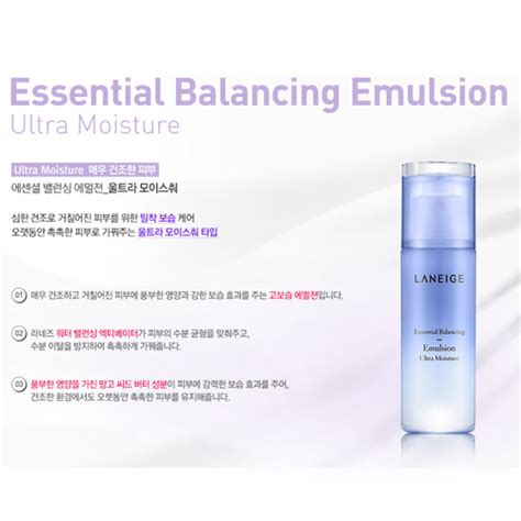 Laneige Balancing Emulsion Light index of jjj image cosmetics laneige